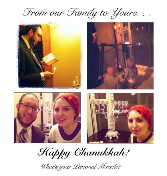 Chanukkah 2012